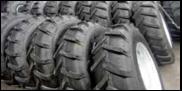 Шины для тележки центральной опоры