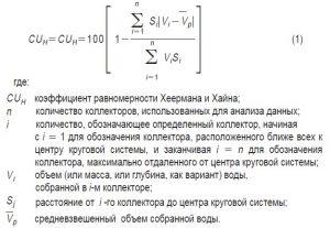 formula-kheermana-i-khayna