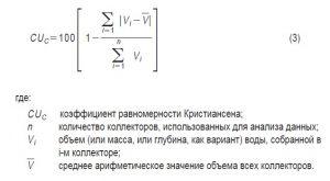 formula-kristiansena